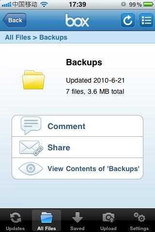 Box.net:文件存储分享