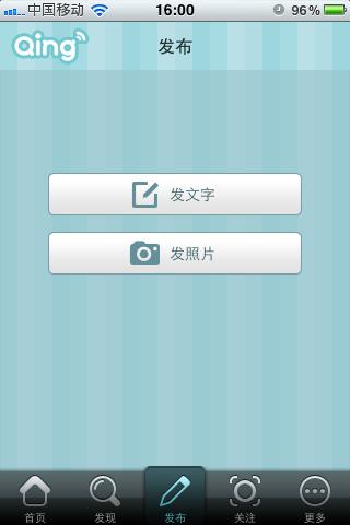 Qing:新浪轻博客