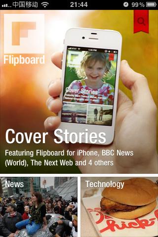 Flipboard:社会化杂志