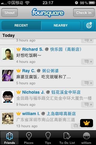 Foursquare:著名LBS服务