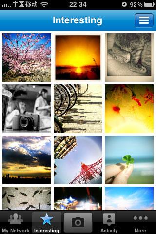 iPhone拍照类应用盘点(转载) - 800bu - {800Bu}