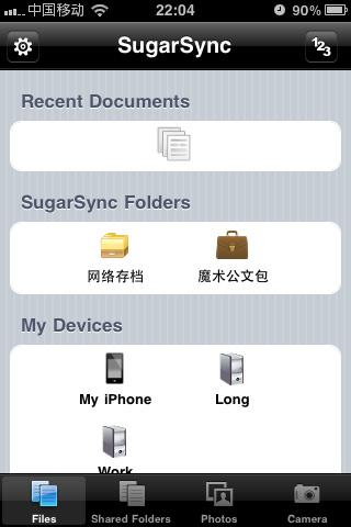 SugarSync:免费文件同步服务