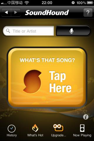 SoundHound:免费音乐识别软件