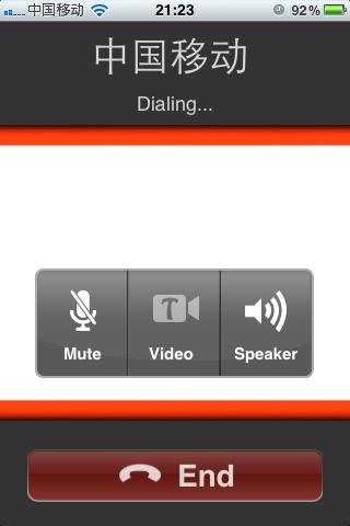 Tango:视频通话应用