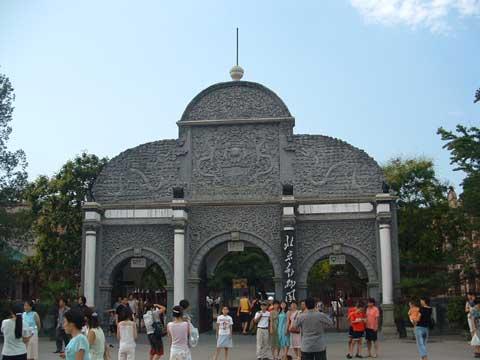北京动物园内设野味餐厅 可边看动物边吃野味
