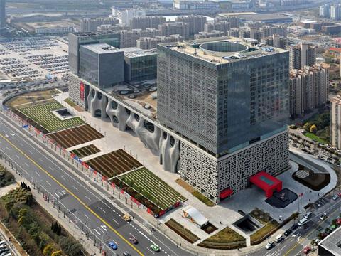 上海证大喜马拉雅中心
