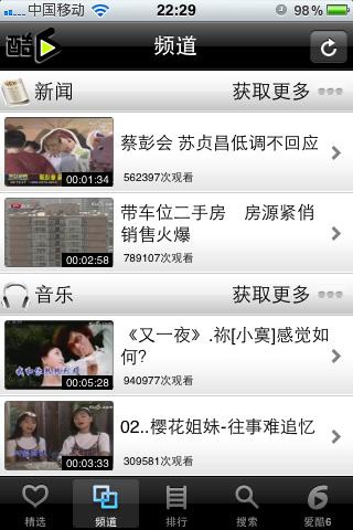 KU6:酷6视频分享