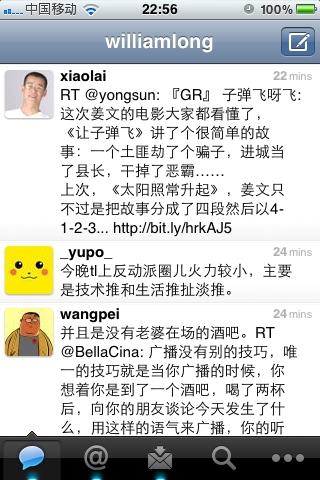 Twitter:知名微博服务