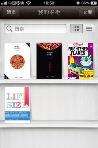 百度文库:在线电子书平台