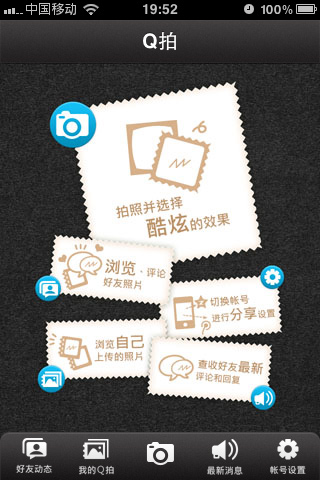 how to upload photos from iphone to dropbox iphone拍照类应用盘点 月光博客 2694