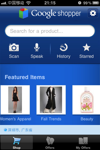 Google Shopper:谷歌商品搜索