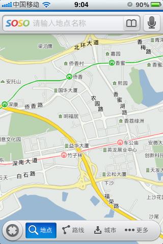 SOSO地图:腾讯手机地图