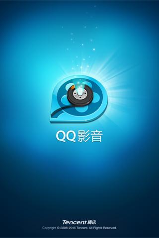 QQ影音:影音播放器