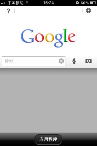 Google Search:谷歌手机软件