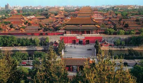 故宫,紫禁城