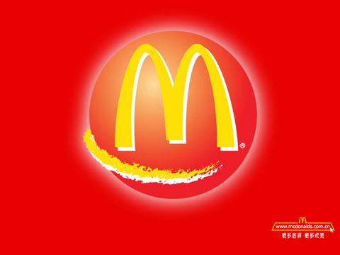 上海麦当劳