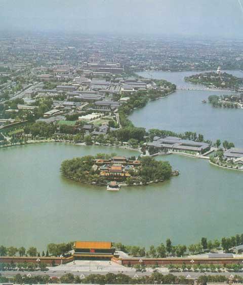 北京中南海