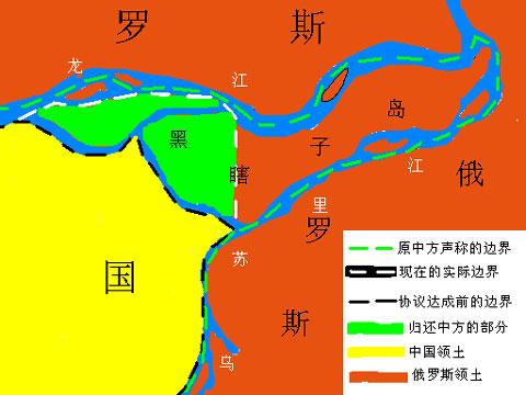 中国黑龙江黑瞎子岛