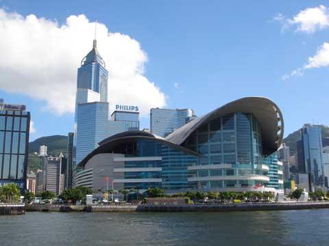 香港中环中心
