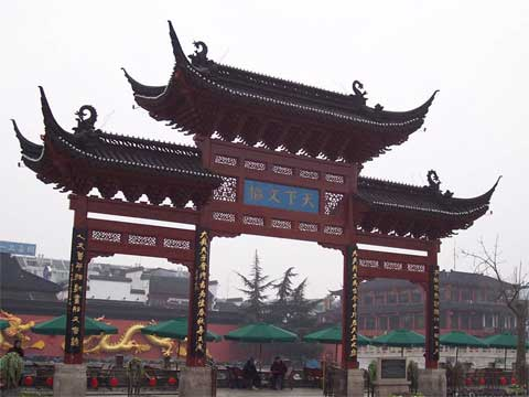 夫子庙--南京