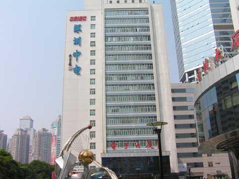 深圳电子大厦