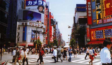 日本东京都新宿大街