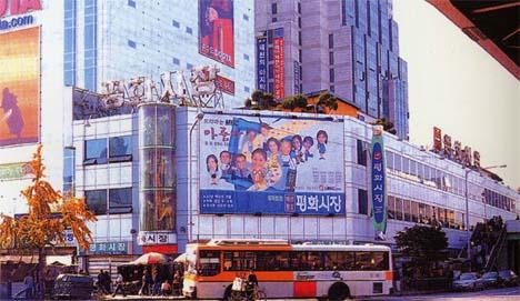 韩国汉城市明洞大街