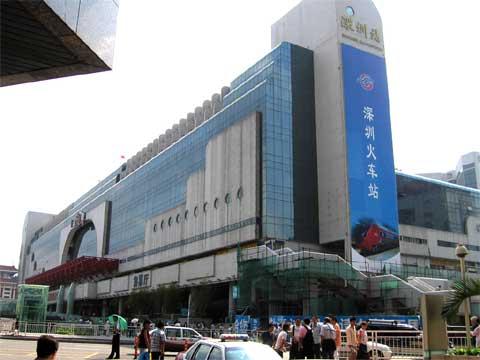 深圳火车站