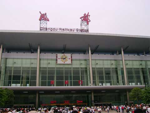 成都火车站
