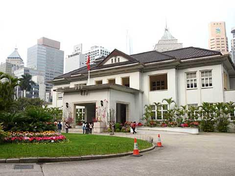 香港总督府礼宾府