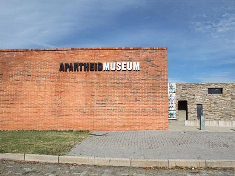 南非种族隔离博物馆