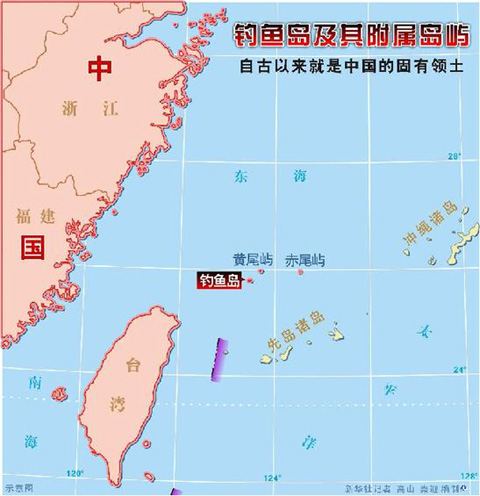 钓鱼岛地图