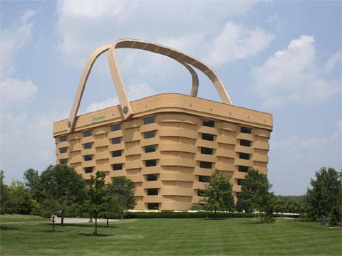 美国篮子造型大楼