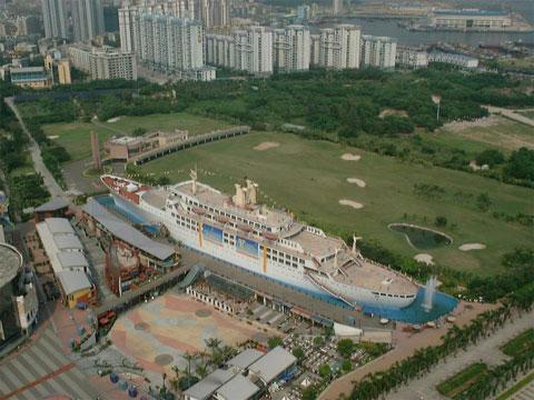 深圳海上世界