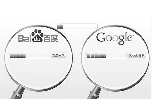 全球百大流量网站榜出炉:谷歌第一 百度第四
