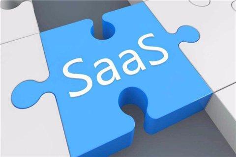 """微盟:SAAS业务数据遭一员工""""人为破坏"""""""