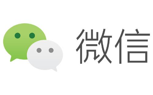 法院驳回美国司法部禁止在应用商店下载WeChat的上诉