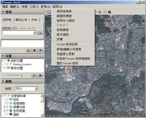 谷歌 地球 中文 版 上/oCB