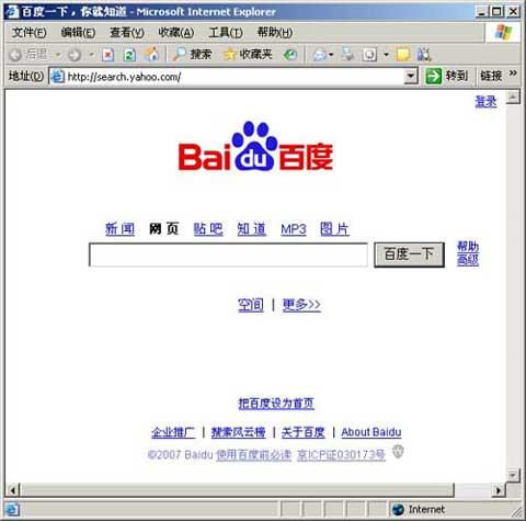 Hijacking Yahoo Search