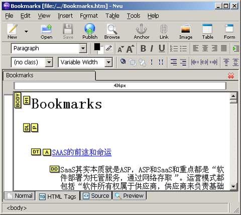 十大免费软件替换盗版软件