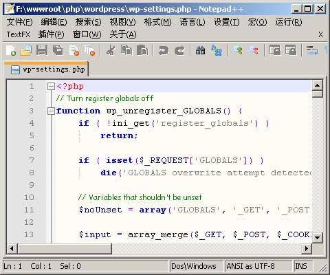 十大网站管理员的服务器工具软件