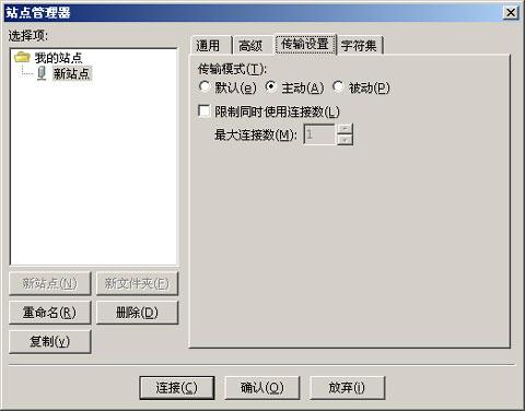 五个远程管理Windows服务器的技巧