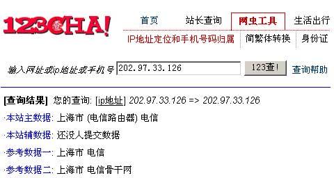 中国电信骨干路由器