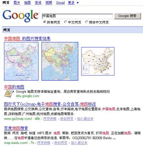 网站图片的搜索引擎优化策略