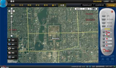 cctv使用微软卫星地图