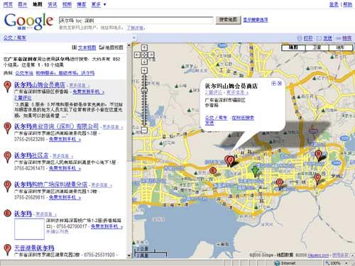 google地图网站可用性分析报告