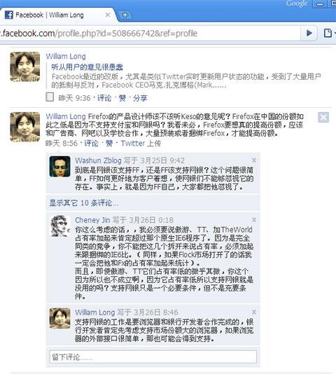 Twitter的RT回复问题思考 - 月光博客 - 月光博客