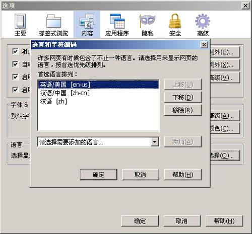 如何访问原版的google - zhutao7589 - zhutao7589的博客