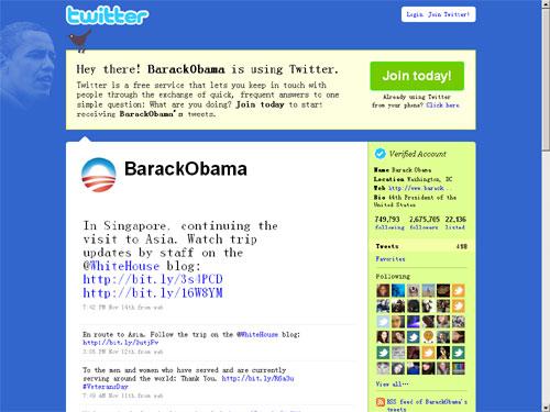 奥巴马承认没用过Twitter - William Long - 月光博客