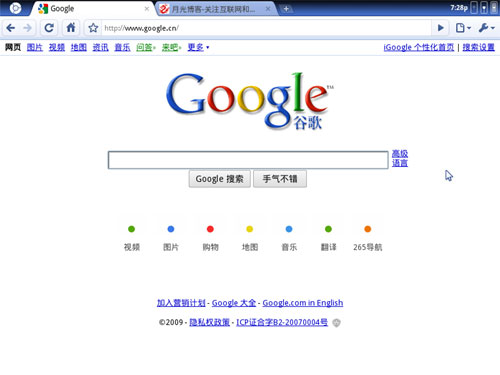 Google Chrome OS操作系统试用 - William Long - 月光博客